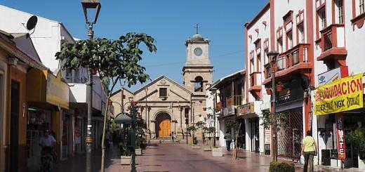 La Serena, San Agustin church