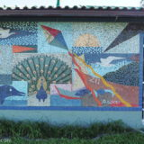 A tile mosaic next to the entrance gate of EFFSEC in Canasvieiras (where we stayed with our friends for over 2 weeks).